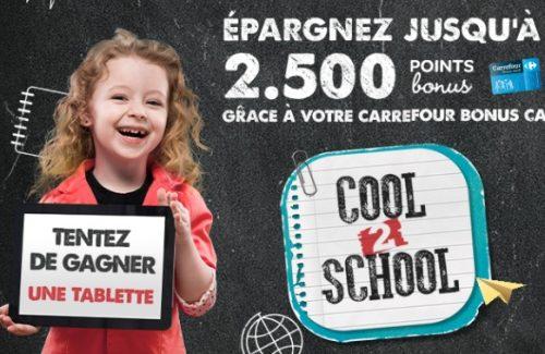 Cool 2 School