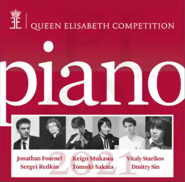 concours reine elisabeth